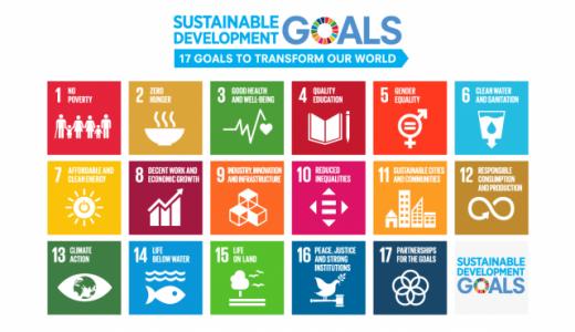 【開催報告】ライフドック横浜の雑談食堂 第3回「SDGs、身近になった?」